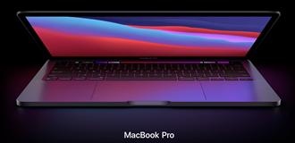 官方海報洩密?爆料新款MacBook Pro將在WWDC推出
