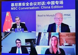王毅:中方始終將歐洲視為夥伴而非對手