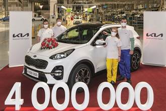 KIA歐洲廠達成四百萬輛生產里程碑