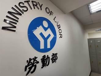 獨〉7成民眾完成報稅 勞動部研擬採用109年財稅資料申請紓困