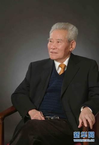 中國核潛艇首任總設計師彭士祿 被追授時代楷模稱號
