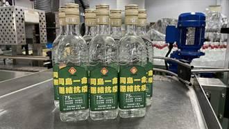 馬祖酒廠重啟防疫酒精產線 配發馬祖每戶1瓶