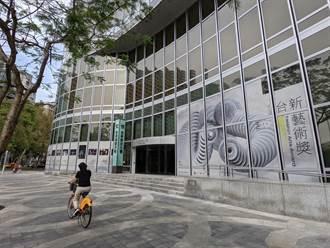 台新藝術獎受疫情影響 獎項揭曉延期至7月10日