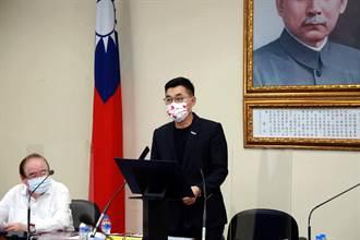 國民黨黨主席選舉暫緩 延至防疫警戒降至二級後再討論時程