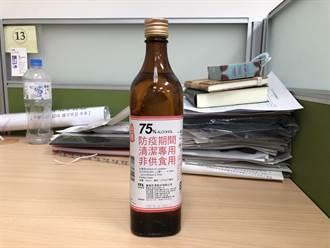 5大廠動起來!台酒擴大產製防疫酒精 日產40萬瓶