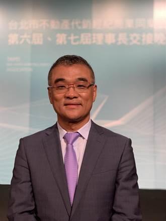 海悅國際獲金管會核准發行12億元甲種特別股