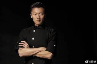 謝霆鋒飯店隔離秀廚藝 教粉絲手作料理小撇步