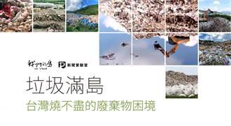 邁向國際!公視2作品首度入圍「亞洲普立茲獎」