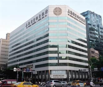 金融業染疫加1 上海銀內勤員工確診
