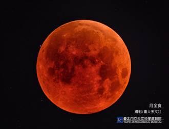 超級血月降臨!中西史料視為不祥之兆 命理師曝:血狼月要注意