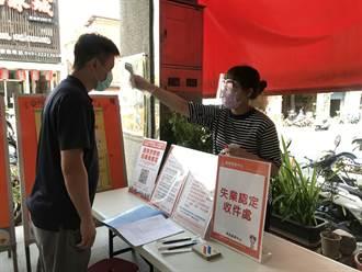 勞動力發展署中彰投分署籲防疫 善用網路找工作