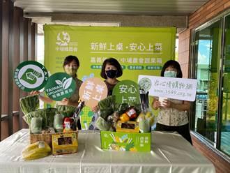 宅經濟正夯! 中埔農會推新鮮蔬果箱cp值超高