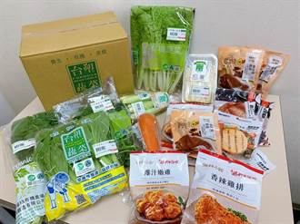 7-11打造生鮮補給站 有機蔬果箱一站購