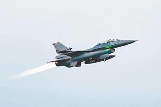 花蓮4架F-16抹掉塗裝 祕密赴美訓練