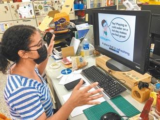 新北數位學院 跨校資源共享