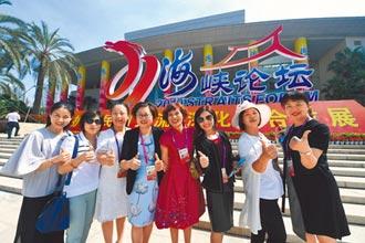 台灣疫情蔓延 海峽論壇將延期