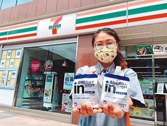 疫起送暖 超商、台灣大助弱勢