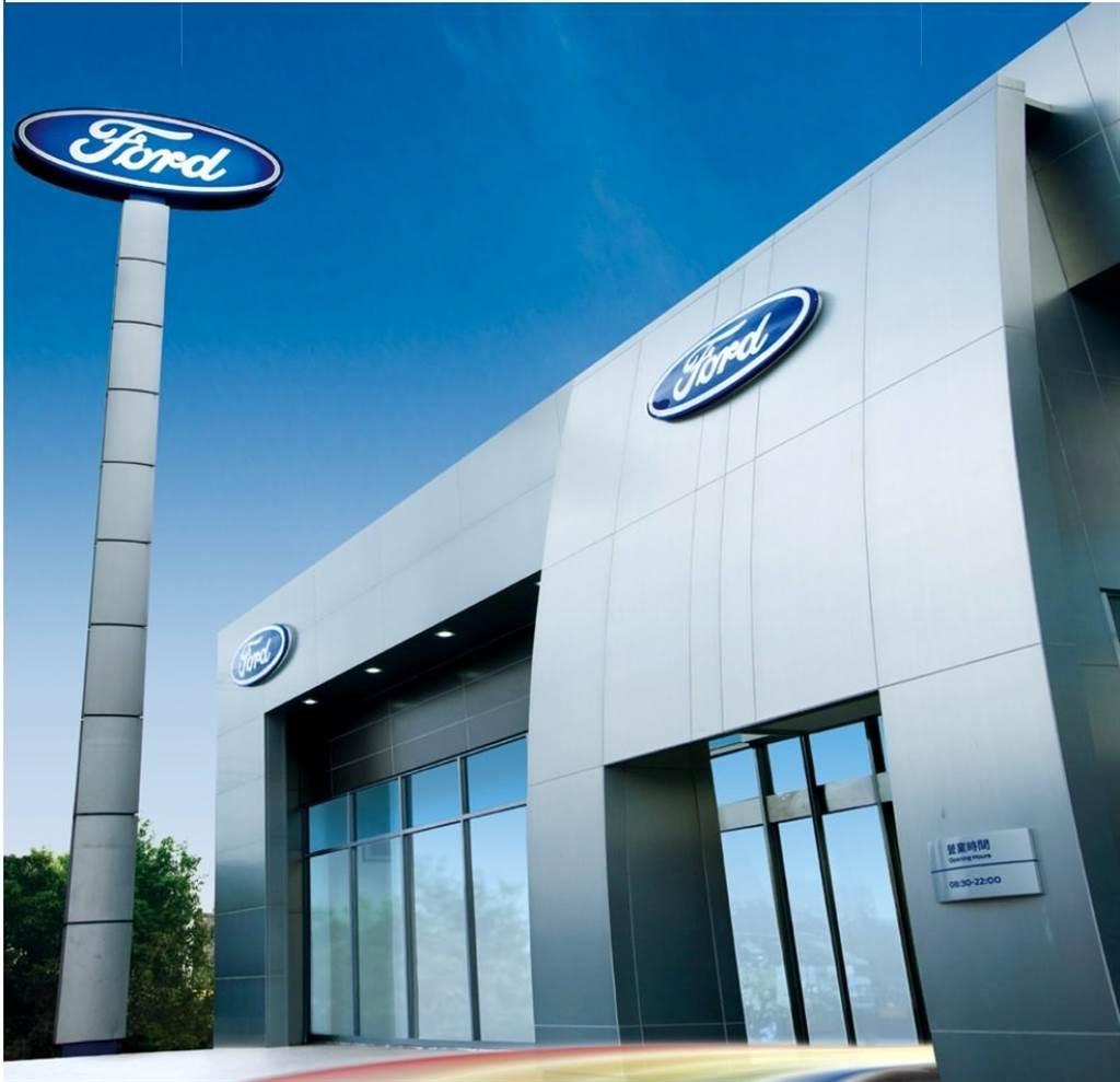 Ford於全台新車展示中心及專業服務廠提供的相關防疫措施再升級,與所有用車人共同打造清潔環境,嚴格落實防疫規範。