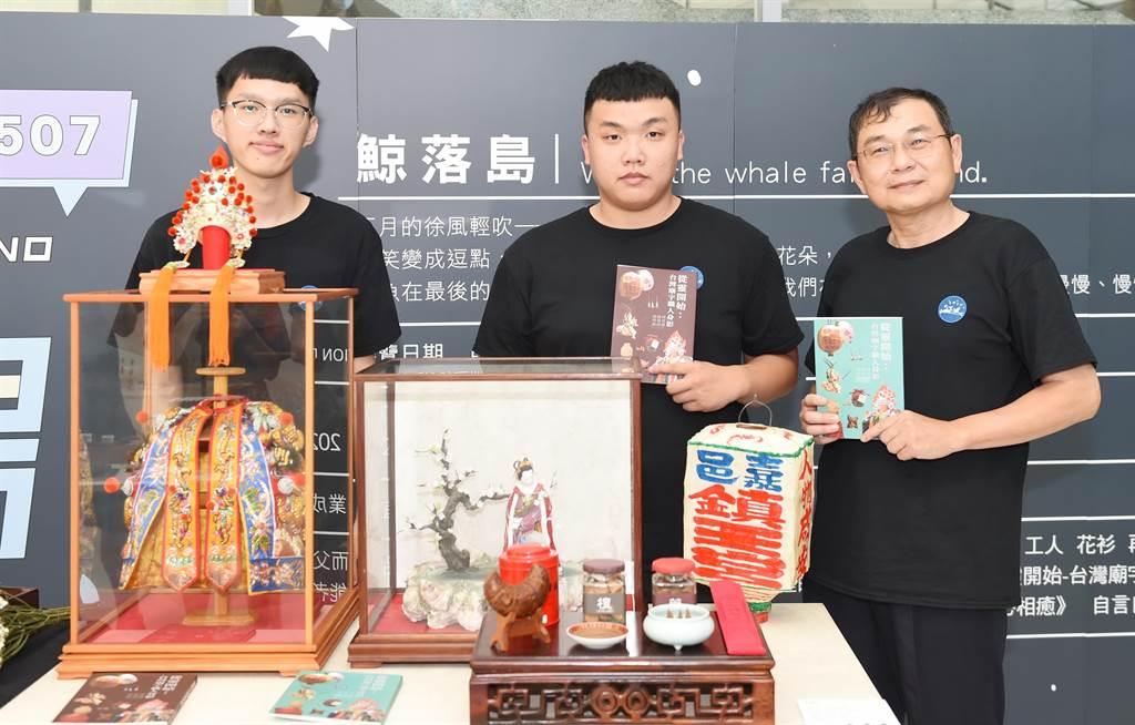 台文系學生提案發想、腦力激盪、獨立創新研發,具台灣人文特色的影片、陶塑、漬物、紙箱劇場、香水等10組文創商品。(靜宜大學提供)