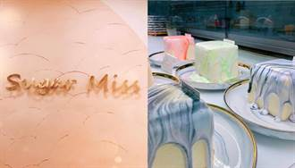 超有質感的精緻甜點店 少女網美的最愛同時擄獲名媛的心
