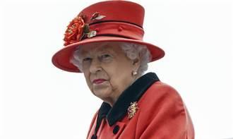 女王同意哈利Apple TV專訪 意外受驚嚇