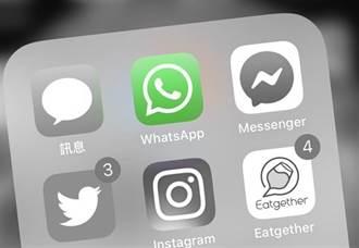 WhatsApp狀告印度政府 指新規定生效恐侵犯隱私