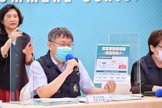 北市議會國民黨團:力挺柯P以市府名義採購疫苗