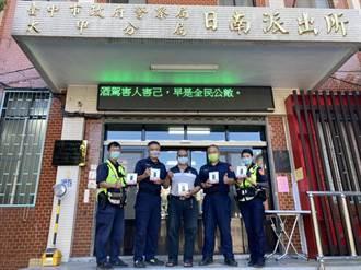 警察為防疫前線拼命 中市日南所警友站贈「微型攝影機」