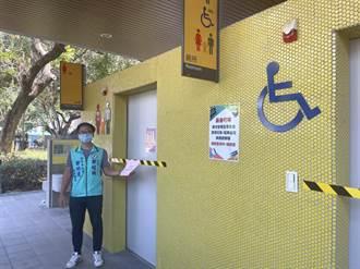 三級警戒公廁也被封 長春公園屎滿無人清