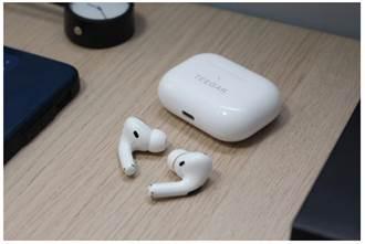 防疫好物,在家上班必備的居家辦公室耳機  2021 遠距工作無線耳機推薦