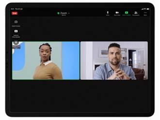 視訊利器 Zoom支援iPad Pro人物居中功能可48人同框