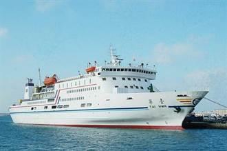 新臺澎輪由台航得標 2023年8月將如期提供臺澎全新客船服務