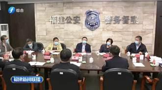 陸政法整肅官箴:福建兩警性侵案一人判刑9年 副縣長等3人免職