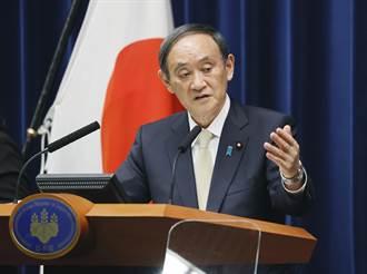 台海和平重要性 日本歐盟峰會聯合聲明擬明載