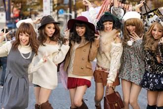 日本九州唯一的109辣妹 卸妝秒變空靈正妹震驚全場