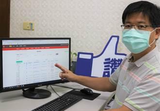 防疫免出門也能找工作 勞動部就業通網站開發上千工作機會