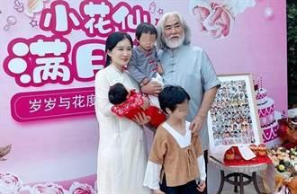 70歲名導和小31歲妻慶生 白髮婿同框岳父母網虧尷尬