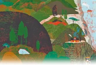 阿尼默台語繪本《情批》獲波隆那拉加茲獎