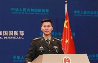 陸國防部正告民進黨當局:任何分裂國家的企圖和行徑都必定失敗