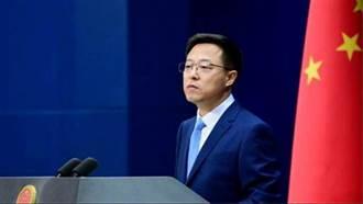 美官員稱「中美進入激烈競爭期」 陸外交部籲美屏棄零和思維