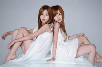 雙胞胎女團By2瘋傳整容越長越不像 姊姊神進化成周海媚