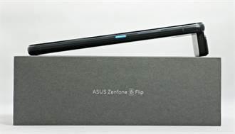 [評測]華碩ZenFone 8 Flip延續翻轉鏡頭 攝影樂趣比人多