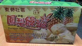 防疫在家料理三餐 台南農產推出美味「包」