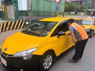 桃園計程車簡訊實聯制 違者最高罰1800