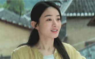 趙麗穎把村姑演得太好 一細節網驚呼:以為看紀錄片