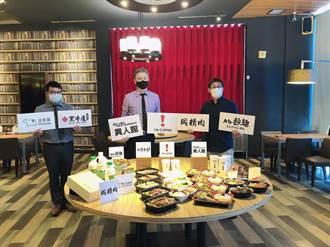 團結抗疫 台南餐飲業攜手推防疫線上點餐