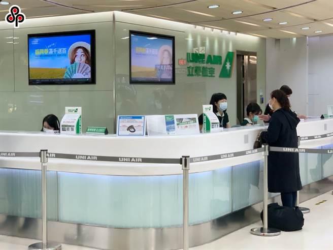 立榮航空台北-北竿航線取消至6月14日。(本報資料照)