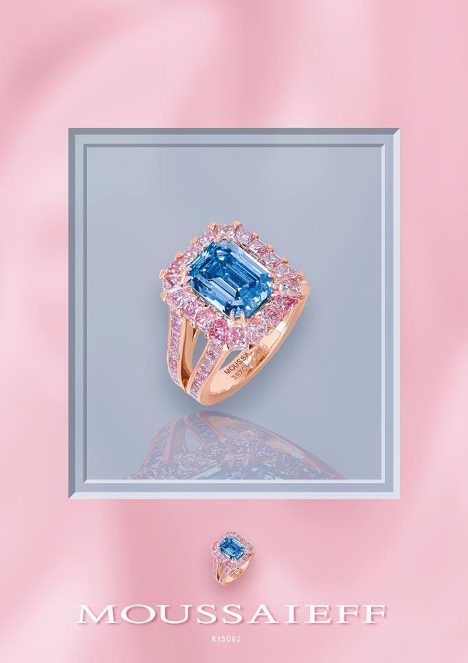 Moussaieff藍鑽戒指,主石為3.97克拉藍鑽。( Moussaieff提供)