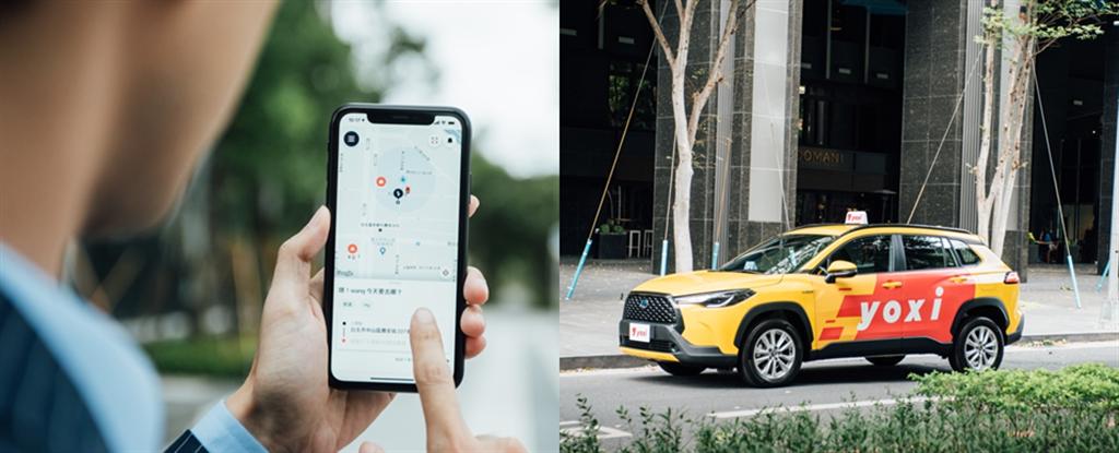 yoxi整合集團資源,與和泰產險、和潤企業共同推出司機紓困方案。