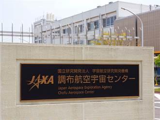 日本太空新創公司 訂2022年送JAXA探測機上月球